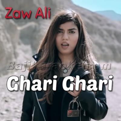 Ghari Ghari - Karaoke Mp3