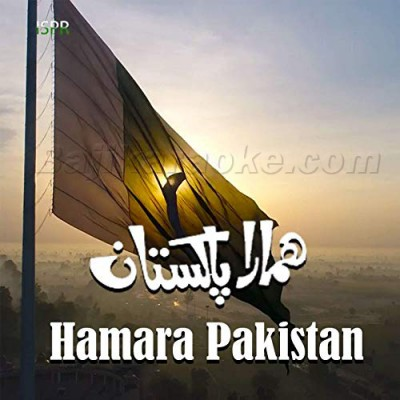 Hamara Pakistan - Karaoke Mp3