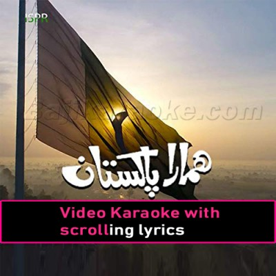 Hamara Pakistan - Video Karaoke Lyrics
