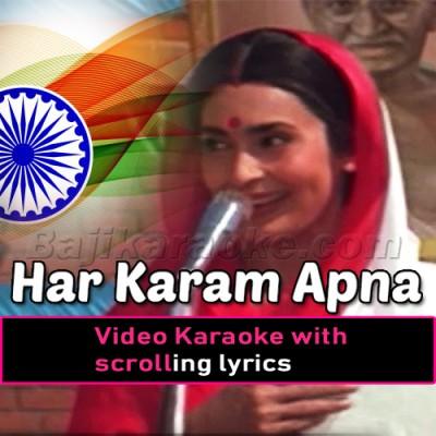 Har Karam Apna Karenge - Karma - Video Karaoke Lyrics
