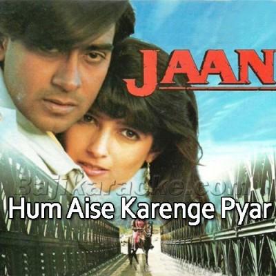 Hum Aise Karenge Pyar - Mp3 Karaoke