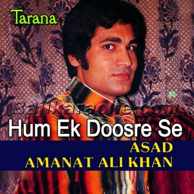 Hum Ek Doosre Se Khafa - Karaoke Mp3 | Amanat Ali Khan