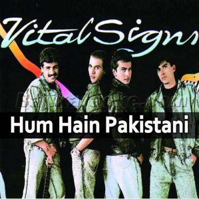 Hum Hain Pakistani Hum to - Karaoke Mp3   Junaid Jamshaid