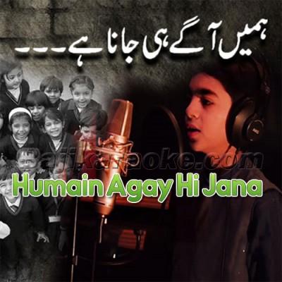 Humain Agay Hi Jana Hai - Pakistani National - karaoke Mp3