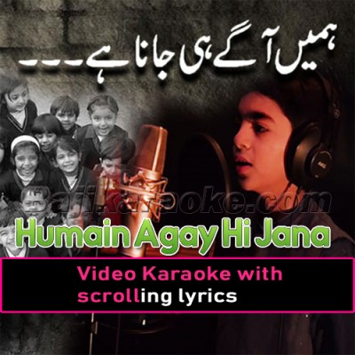 Humain Agay Hi Jana Hai - Pakistani National - Video Karaoke Lyrics