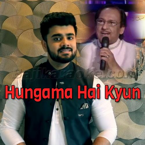 Hungama Hai Kyun Barpa - Ghazal - Karaoke Mp3