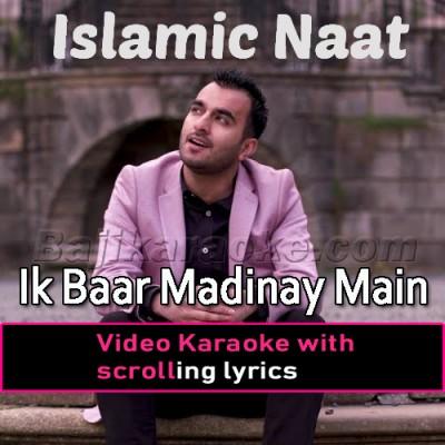 Ik Baar Madinay Main - Islamic Kalam - Video Karaoke Lyrics