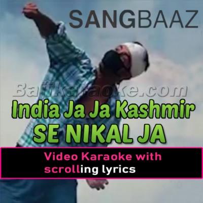 Kashmir Sangbaaz - India Ja Ja Kashmir Se - ISPR - Pakistani Patriotic - Video Karaoke Lyrics