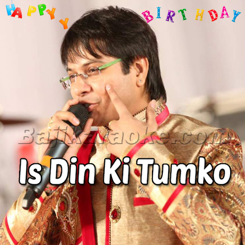 Is Din Ki Tumko Badhai - Bithday Song - karaoke Mp3
