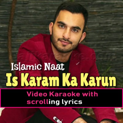 Is Karam Ka Karun Shukr Kese - Islamic Naat - Video Karaoke Lyrics | Milad Raza Qadri