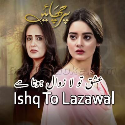 Ishq To Lazawal Hota Hay - karaoke  Mp3
