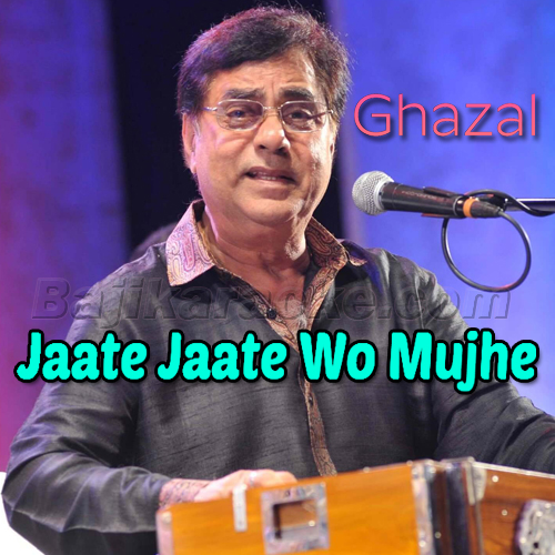 Jaate Jaate Wo Mujhe - Karaoke Mp3 | Jagjit Singh - Ghazal