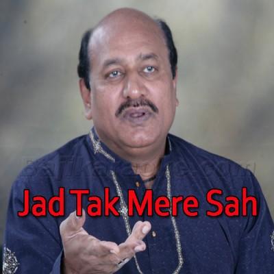 Jad Tak Mere Sah Wich Sah Ne - Karaoke Mp3