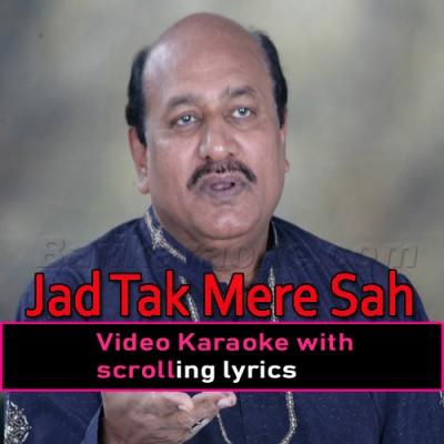 Jad Tak Mere Sah Wich Sah Ne - Video Karaoke Lyrics