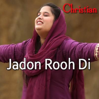Jadon Rooh Di Huzuri Aa Jave - Karaoke Mp3