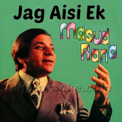 Jag Aisi Ek Thaan - Karaoke Mp3