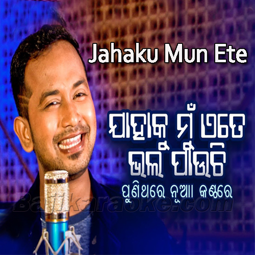 Jahaku Mun Ete Bhala Pauchi - Karaoke Mp3