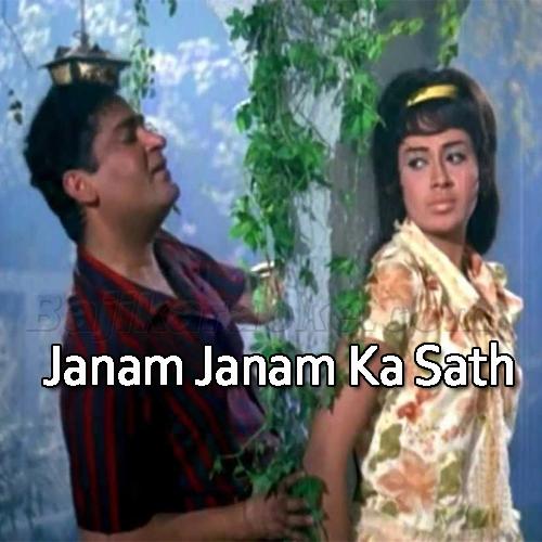Janam Janam Ka Saath Hai - Remix - Karaoke Mp3