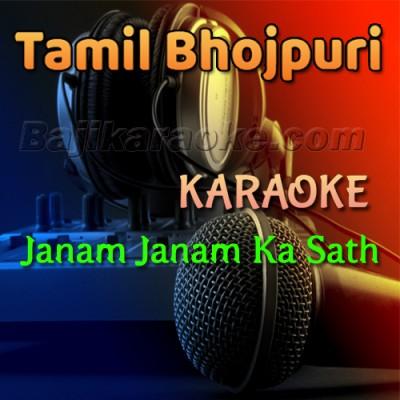 Janam Janam Ka Saath Hai - Tamil - Karaoke Mp3