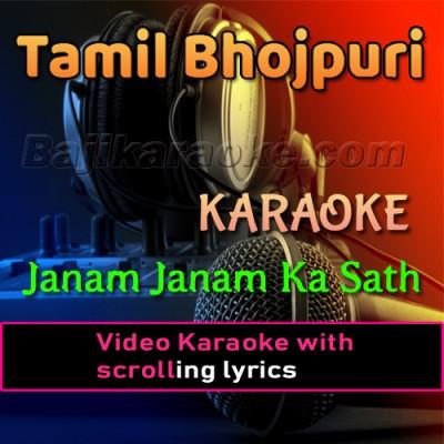 Janam Janam Ka Saath Hai - Tamil - Video Karaoke Lyrics
