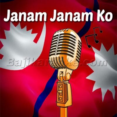 Janam Janam Ko Chahana - Karaoke  Mp3