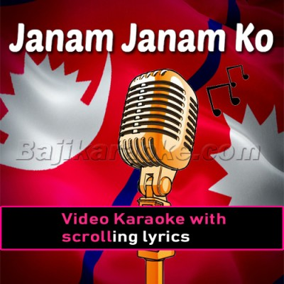 Janam Janam Ko Chahana -  Video Karaoke Lyrics
