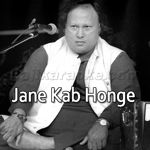 Jaane Kab Honge Kam - Karaoke  Mp3