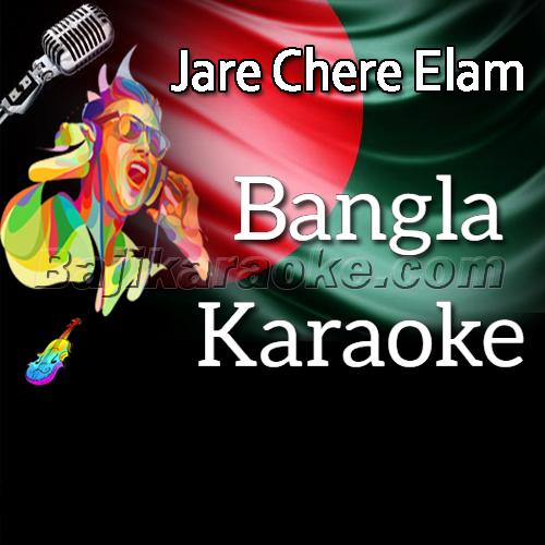 Jare Chere Elam Obohele - Bangla - Karaoke Mp3