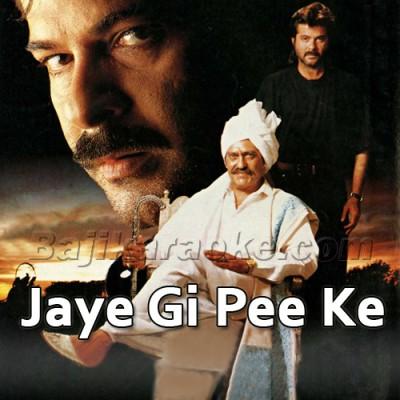 Jaye gi pee ke nagar - Karaoke Mp3