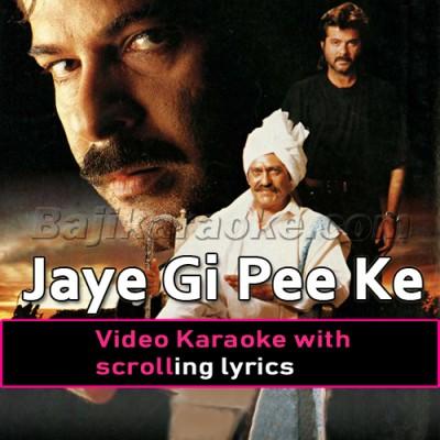 Jaye gi pee ke nagar - Video Karaoke Lyrics