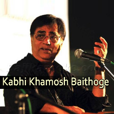 Kabhi Khamosh Baithoge Kabhi Kuchh - Karaoke Mp3