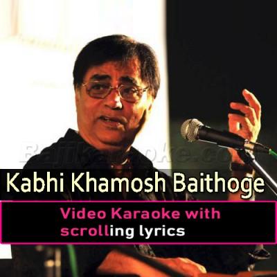 Kabhi Khamosh Baithoge Kabhi Kuchh - Video Karaoke Lyrics