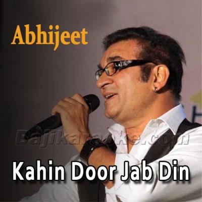Kahin door jab din dhal jaye - Karaoke Mp3