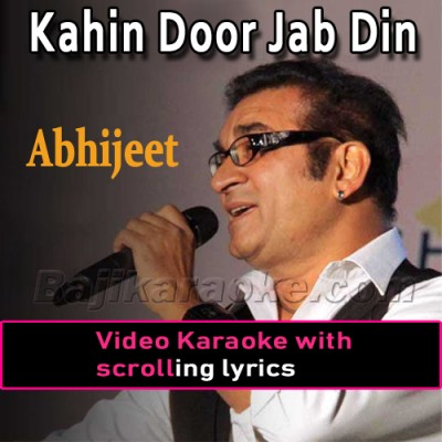 Kahin door jab din dhal jaye - Video Karaoke Lyrics