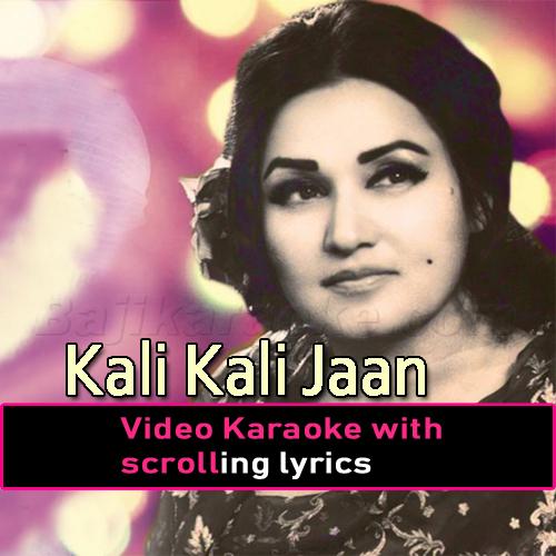 Kali Kali Jaan -  Mp3