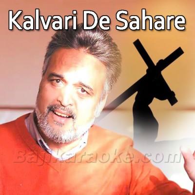 Kalvari De Sahare Papi Bachde - Christian - Karaoke Mp3