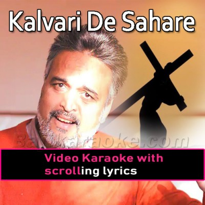 Kalvari De Sahare Papi Bachde - Christian - Video Karaoke Lyrics