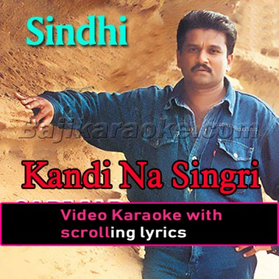 Kandi Na Singri - Sindhi - Video Karaoke Lyrics