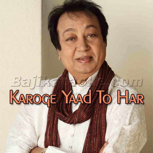Karoge Yaad To Har Baat - Karaoke Mp3