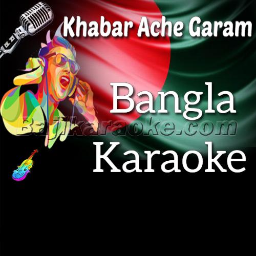 Khabar Achhe Garam Garam - Bangla - Karaoke Mp3