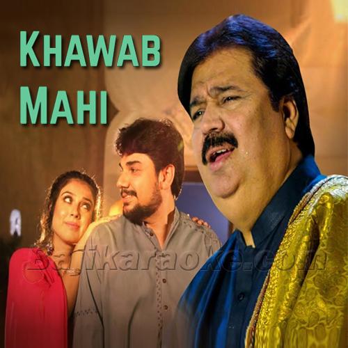 Khawab Mahi Main Suti Pai Nu Jagaya Mahi - Saraiki - Karaoke Mp3 | Shafaullah
