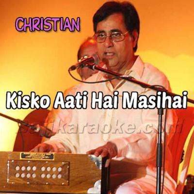 Kisko Aati Hai Masihai - Christian - Karaoke Mp3