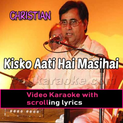 Kisko Aati Hai Masihai - Christian - Video Karaoke Lyrics