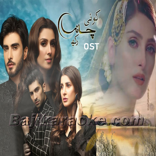 Koi Chand Rakh - Ost - Karaoke  Mp3