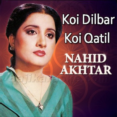 Koi Dilbar Koi Kaatil - Remix - with Rap - Karaoke  Mp3