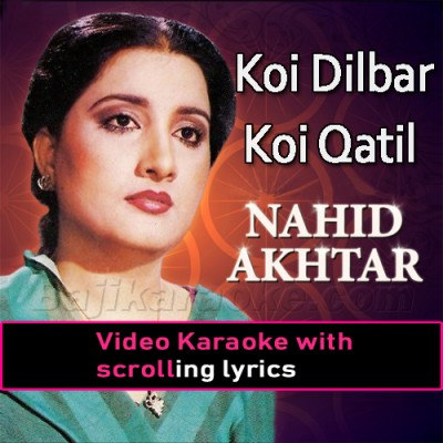 Koi Dilbar Koi Kaatil - Remix - With Rap -  Video Karaoke Lyrics
