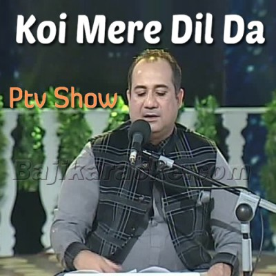 Koi Mere Dil Da Haal Na Jaane - Karaoke Mp3