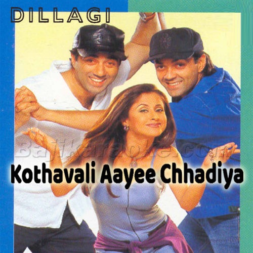 Kothavali Aayee Chhadiya - Karaoke Mp3   Jaspinder Narula - Dilraj Kaur