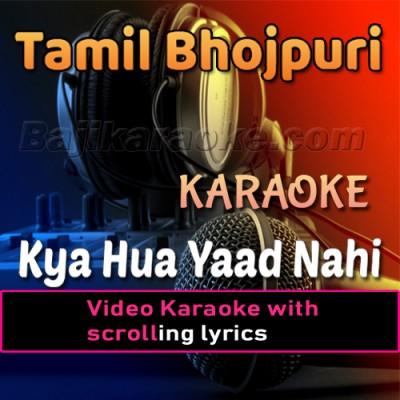 Kya Hua Yaad Nahi - Remix - Tamil - Video Karaoke Lyrics