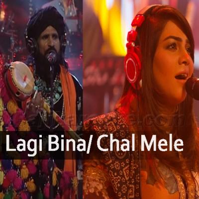 Lagi Bina - Chal Mele Nu Chaliye - Karaoke Mp3
